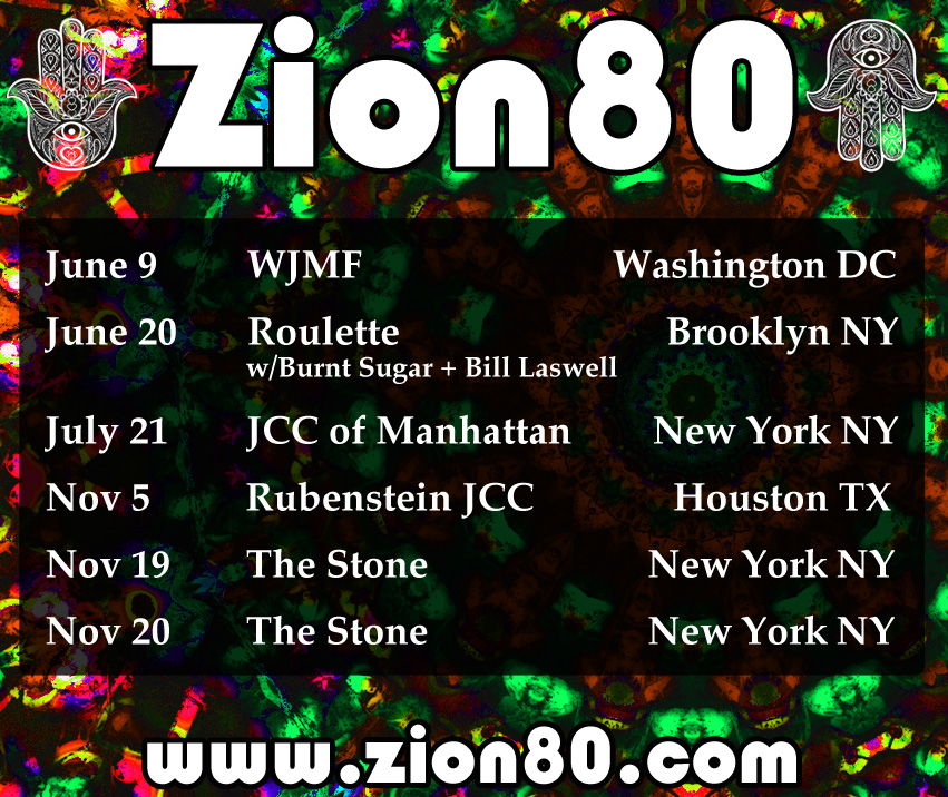 Zion80 Tour Dates